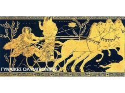 Греция олимпийские игры фото