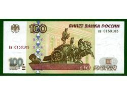 Российские деньги фото сегодняшние