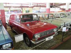 Москвич музей ретро автомобилей