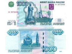 Как различить фальшивые деньги фото