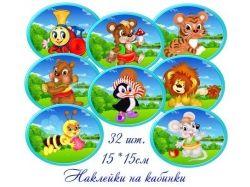 Архангельск конкурс мисс золотая осень фото участниц