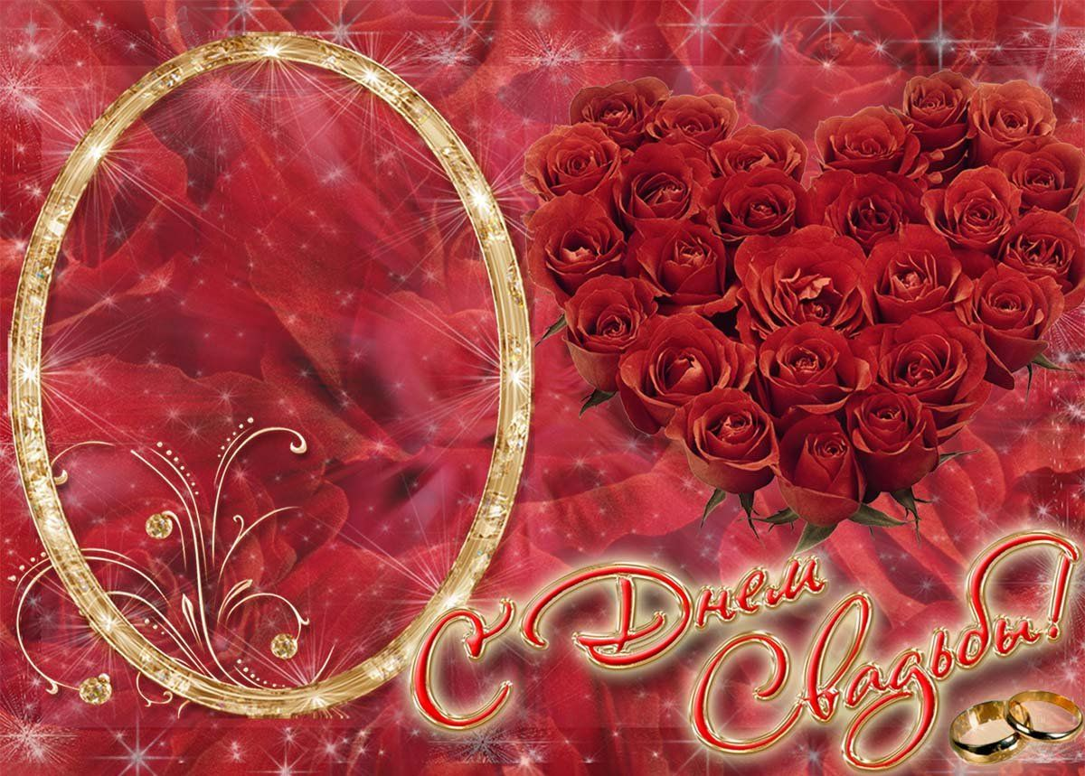 Фото лягушки, шаблон открытки для фото рубиновая свадьба
