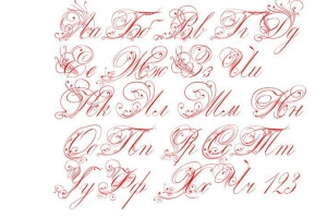 Красивые буквы алфавита