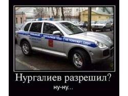 Демотиваторы  по русски свежие
