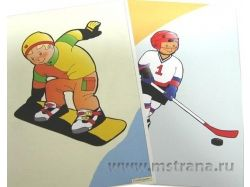 Сноубординг горнолыжный спорт картинки