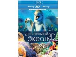 Документальный фильм подводный мир скачать бесплатно