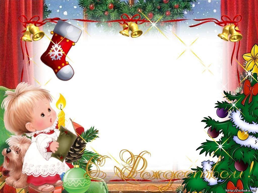 Восьмому марту, открытки с местом для текста на рождество