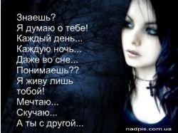 Безответная любовь картинки грусть