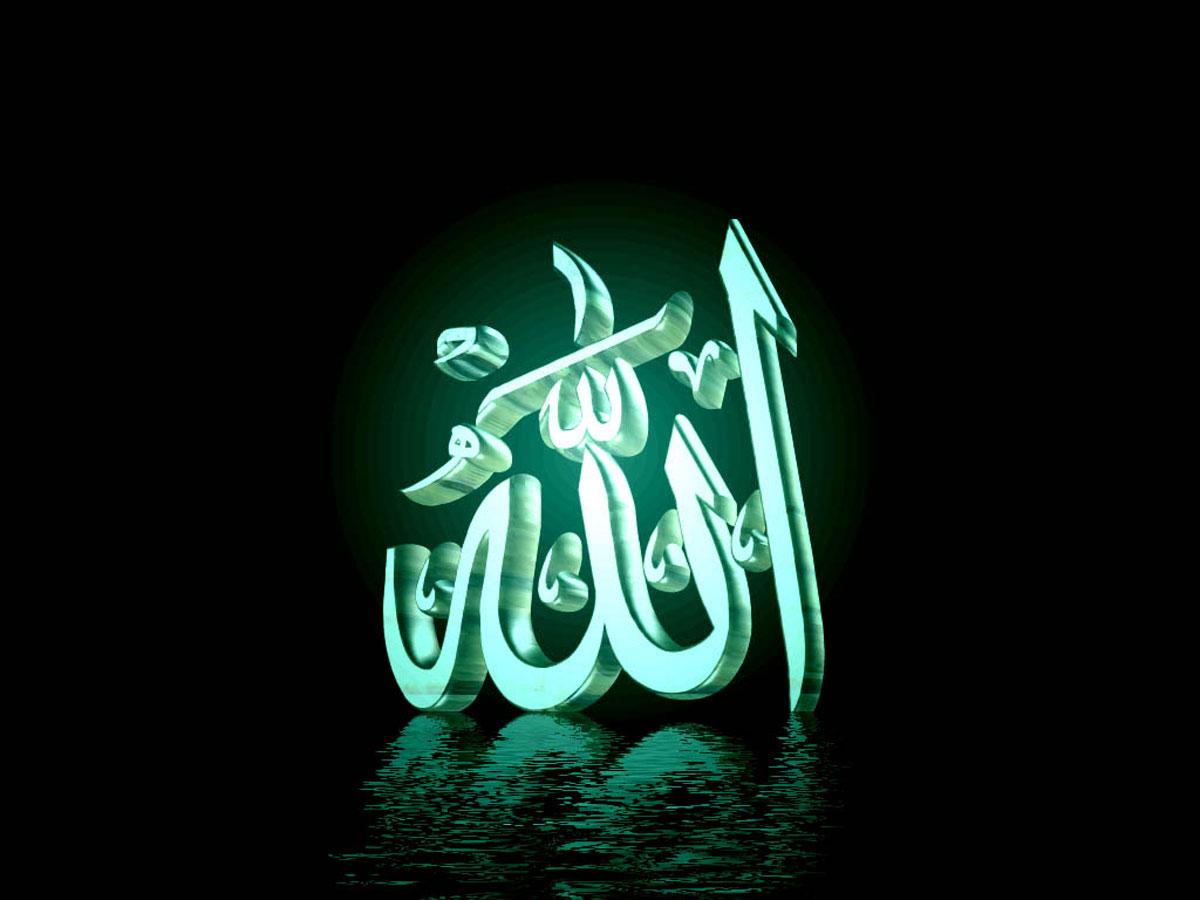 Вместо слов, рисунок с надписью аллах