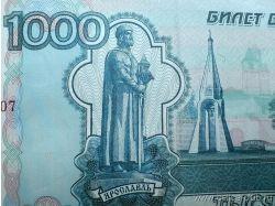 Печать деньги фотошоп