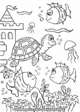 Онлайн раскраски подводный мир » Скачать лучшие картинки ...