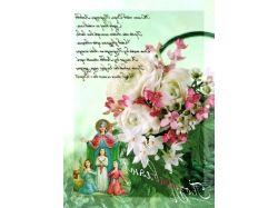 Вера надежда любовь картинки со стихами
