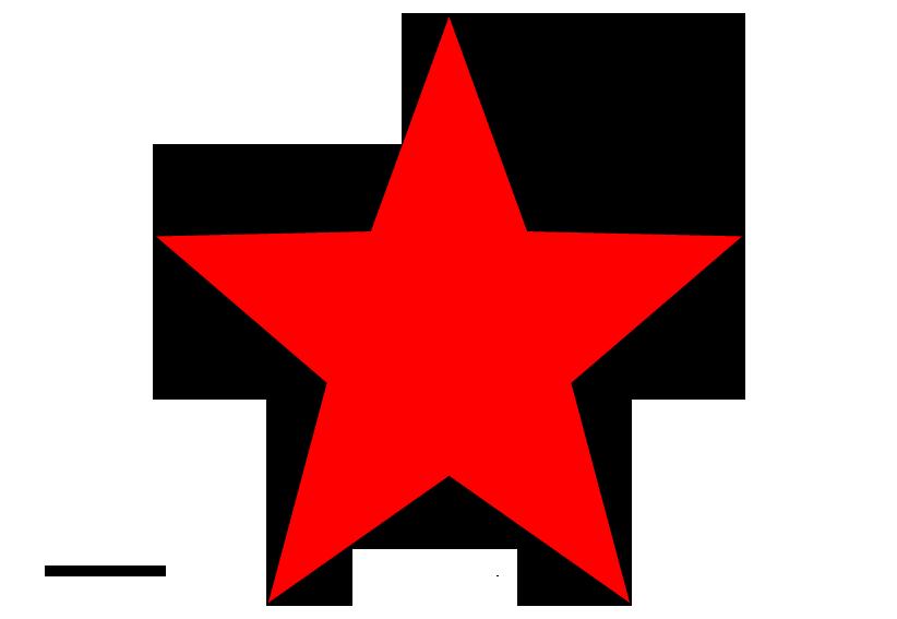картинка красная звездочка шаблон такое портал