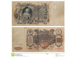 Очень старые деньги фото