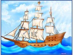 Нарисованные картинки корабли