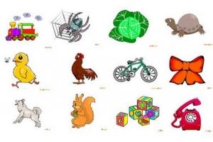 Liveinternet предметные картинки для диагностики детей