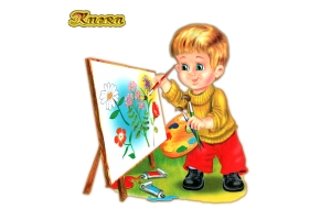 "Картинки на тему ""дети байкала"""