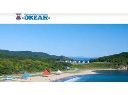 Лагерь океан владивосток фото летом