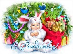 Новые креативные фото с рождеством