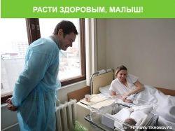 Алексей тихонов и мария петрова их дети фото