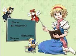 Www ava pupsya ru аватарки