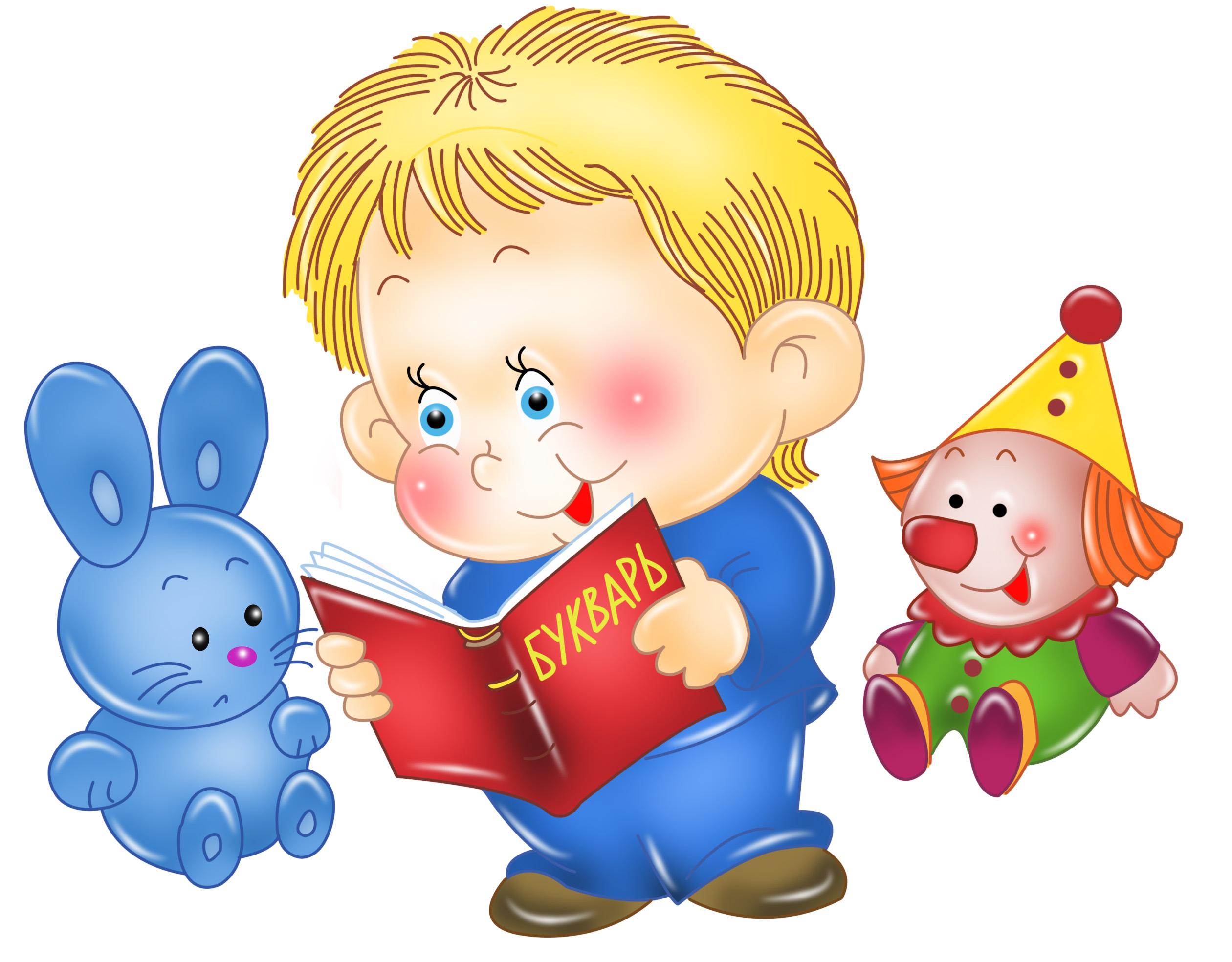 Картинка картинка для детей