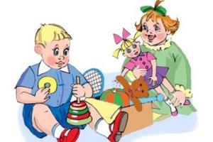 Игры для детей картинки