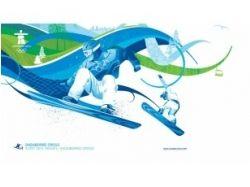 Баня липецк лита-спорт фото