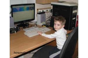 Дети и компьютер картинки