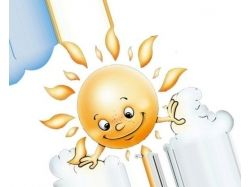 Солнышко картинки прикольное
