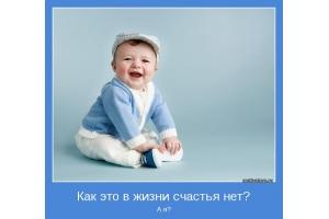 Фото дети 8 месяцев