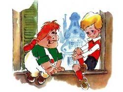 Картинки карлсон и малыш