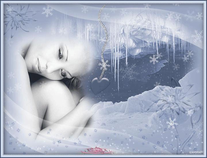 Картинки зима любовь расставание, картинках торты