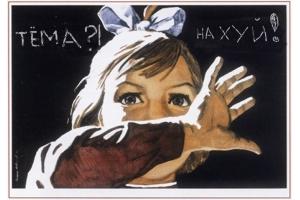 Дети против войны рисунки