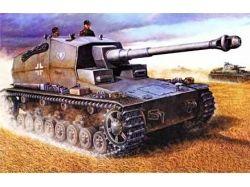 Картинки танков