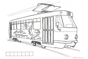 Картинка трамвай для детей раскраска