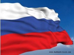 Российский флаг фото