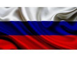 Фото российский флаг