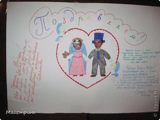 Открытка на годовщину свадьбы маме и папе от сына, картинки рождением дочери