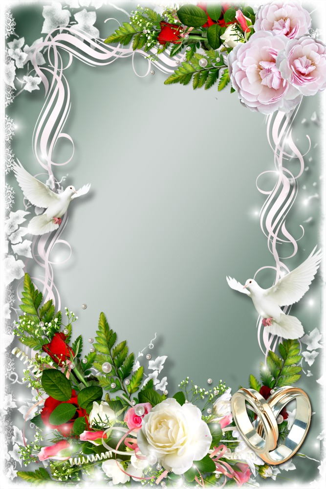 Вас картинки, рамки и картинки для свадебных поздравлений