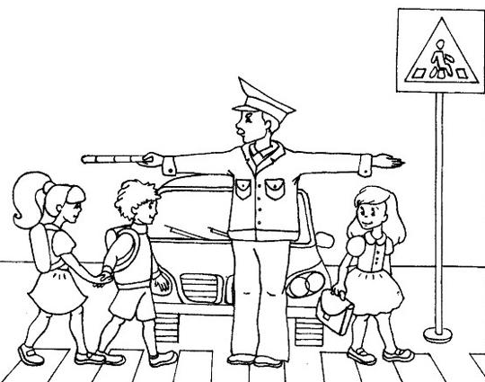 Бесплатно скачать правила дорожного движения в картинках для детей 17