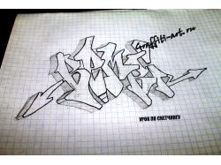 Фото граффити на бумаге