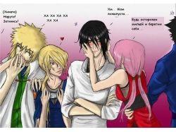 Саске и сакура любовь