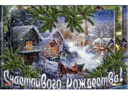 С рождеством красивые картинки