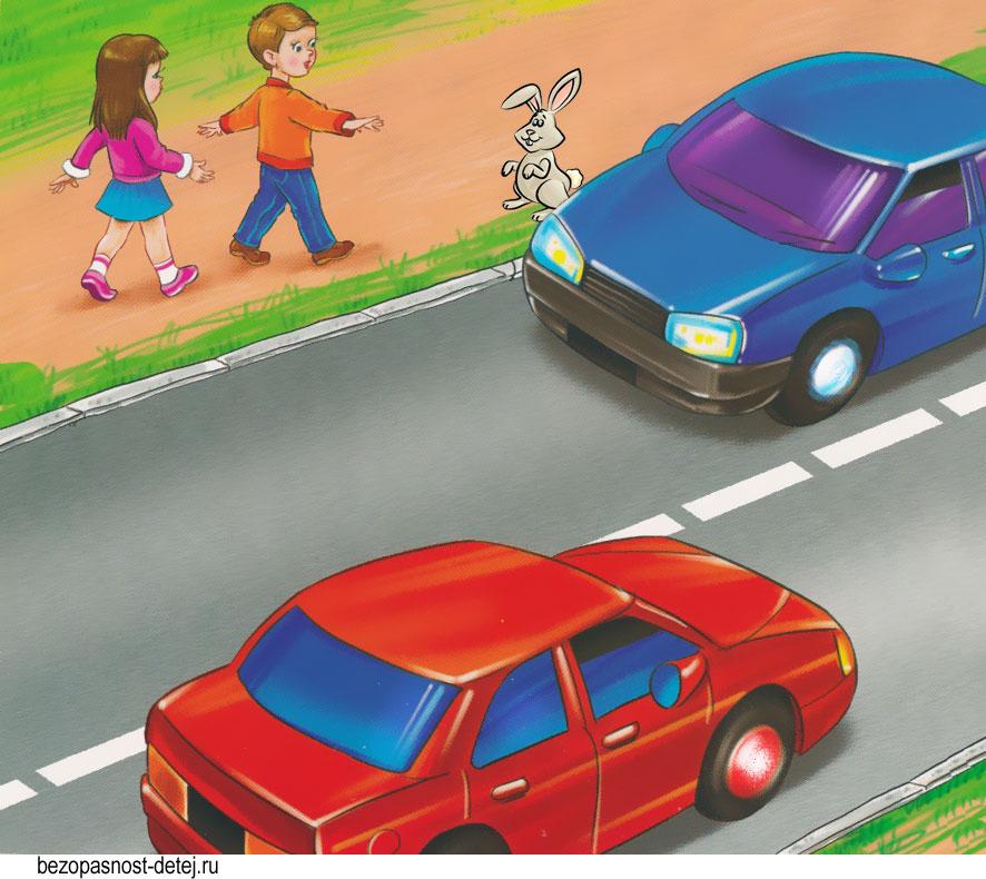 картинка с изображением проезжей части