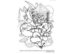 Картинки лиса для детей