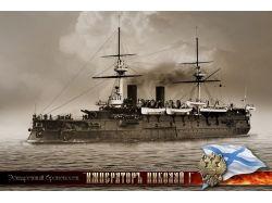 Фото корабли российского флота 4