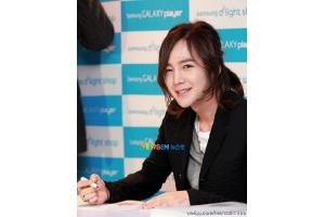 Корейские актеры фото