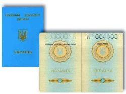 Загран паспорт фото ребенка