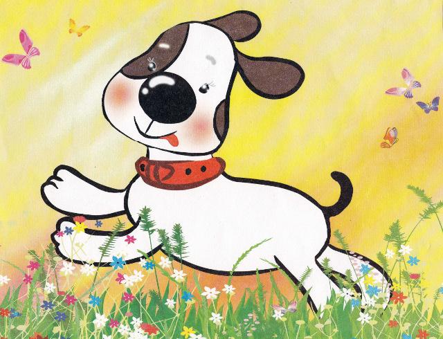 Собака картинка для детей » Скачать лучшие картинки ...
